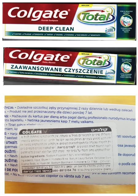 Warning against the Use of two Colgate Products, Ministry of