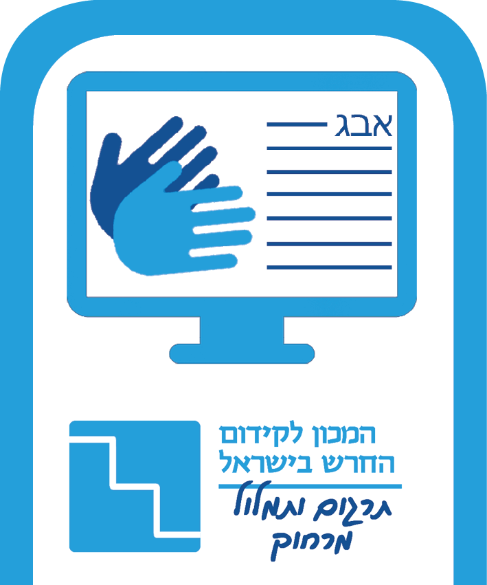 Home Page, Ministry of Health