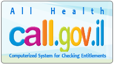 All Health - Computerized System for Checking Entitlements