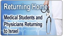 Returning Home - Medical Students and Physicians Returning to Israel