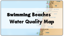 Bathing Beaches Water Quality Map