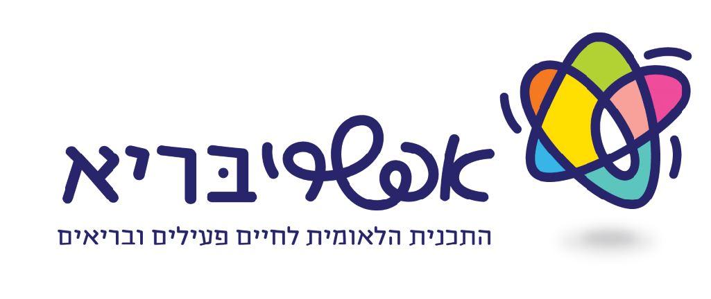 efsharibari.JPG