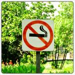 הרחבת הצו למניעת העישון במקומות ציבוריים והחשיפה לעישון